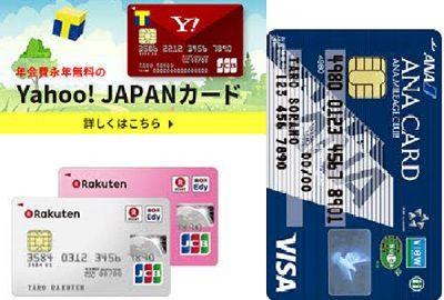 ふるさと納税カード