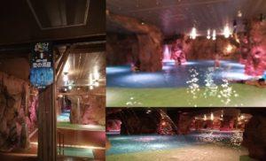 サマーランドナイトプール青の洞窟