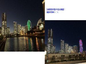 アパホテル&リゾート〈横浜ベイタワー〉.jpg眺望夜景