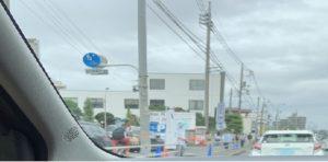 横田基地友好祭駐車場