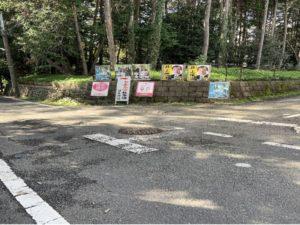 拝島大師 経路