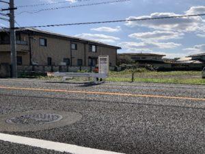 拝島大師 奥多摩街道向かい バス停